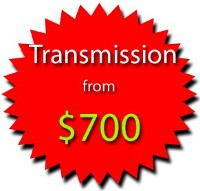 Cheapest Transmissions in San Antonio TX - Sergeant Clutch Discount Transmission Repair San Antonio TX. Rebuilt Transmissions, Transmission Rebuild, Transmission For Less